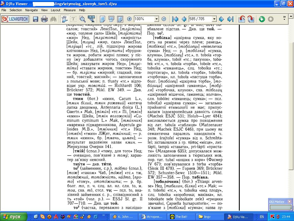 download Student Law Review Yearbook 2000 2001