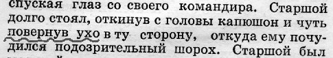 В.П. Катаев. Сын полка  - img010e.jpg