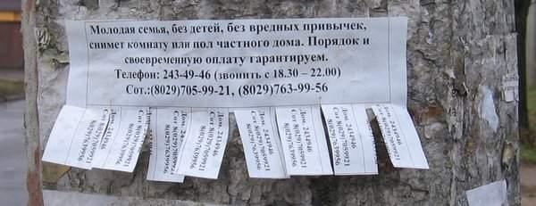 Ошибок нет, но каков текст... :-  - napolu.jpg