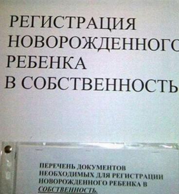 Дикие объявления - РЕБЕНОК.jpg