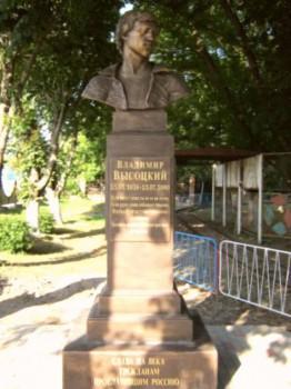 Памятники писателям и литературным персонажам - 358627_original.jpg