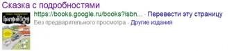 Ошибки в книгах - 1.jpg