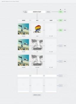 Единый словарь - screen-1.jpg