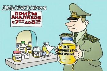 Я люблю тебя, жизнь  - Andrey_Saenko_-_Kompetentnyy_istochnik.jpg
